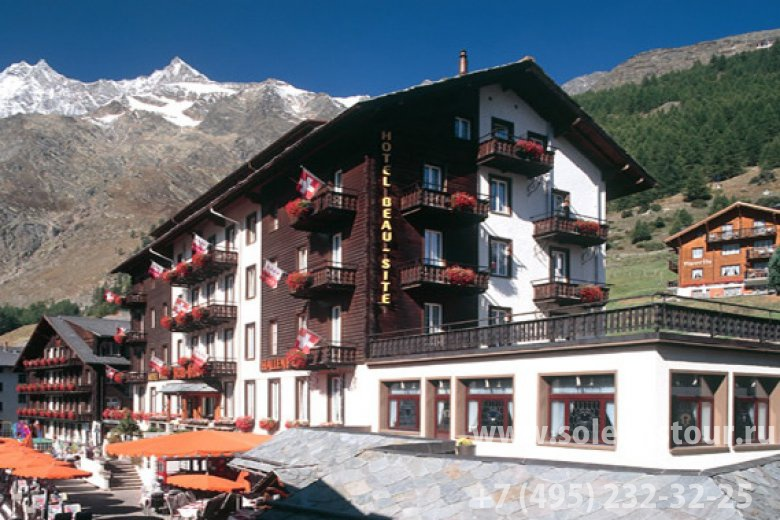 SUNSTAR HOTEL BEAU-SITE SAAS-FEE 4*